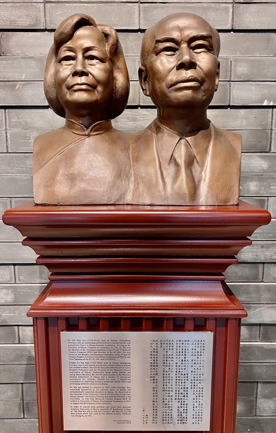 Dr Ma and Mandam Lo Statue
