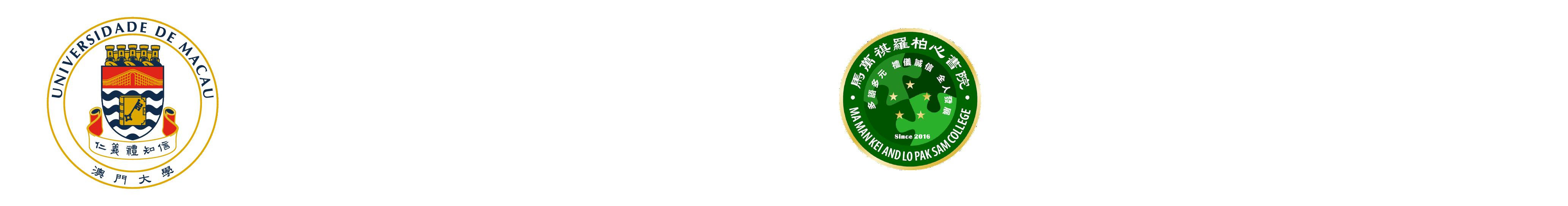 Ma Man Kei and Lo Pak Sam College | University of Macau Logo